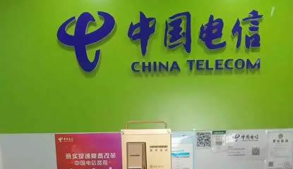 中华网:皇家金盾智能锁入驻中国电信营业厅 携手共赢让生活更智能