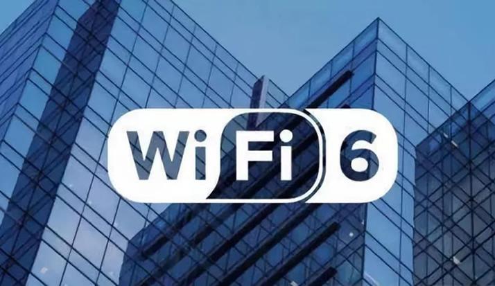 WiFi6认证计划启动 智能锁将为智能家居领域带来更多便捷
