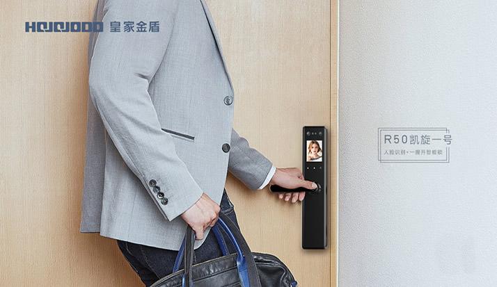 住建部发布北京公租房智能锁试点方案 指纹锁市场迎来利好