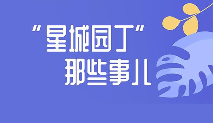 湖南长沙:关于推进出租房屋智能指纹锁建设实施方案