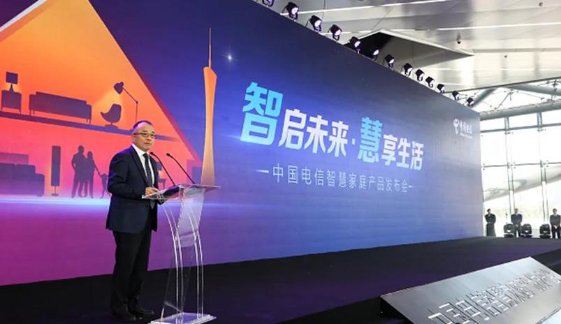 【喜讯】皇家金盾人脸锁成功选入中国电信智慧家庭泛智能终端目录
