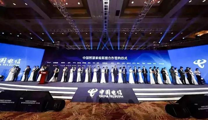 皇家金盾人脸锁与中国电信5G智慧家庭终端战略合作达成共识