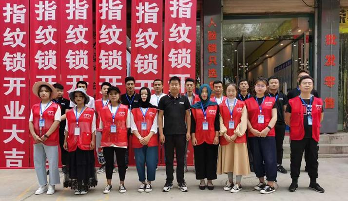 智能锁小区推广20天卖出三百多把 看皇家金盾人脸锁广河旗舰店是如何做到的