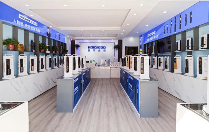 皇家金盾人脸锁又有一家旗舰店在山西太原隆重开业!