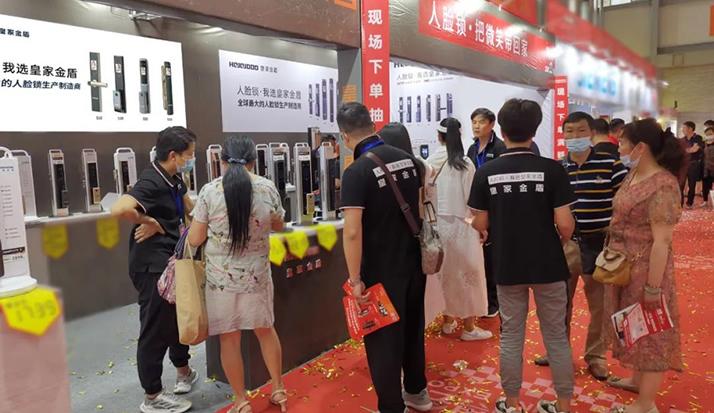 皇家金盾人脸锁硬核科技亮相2021云南智博会